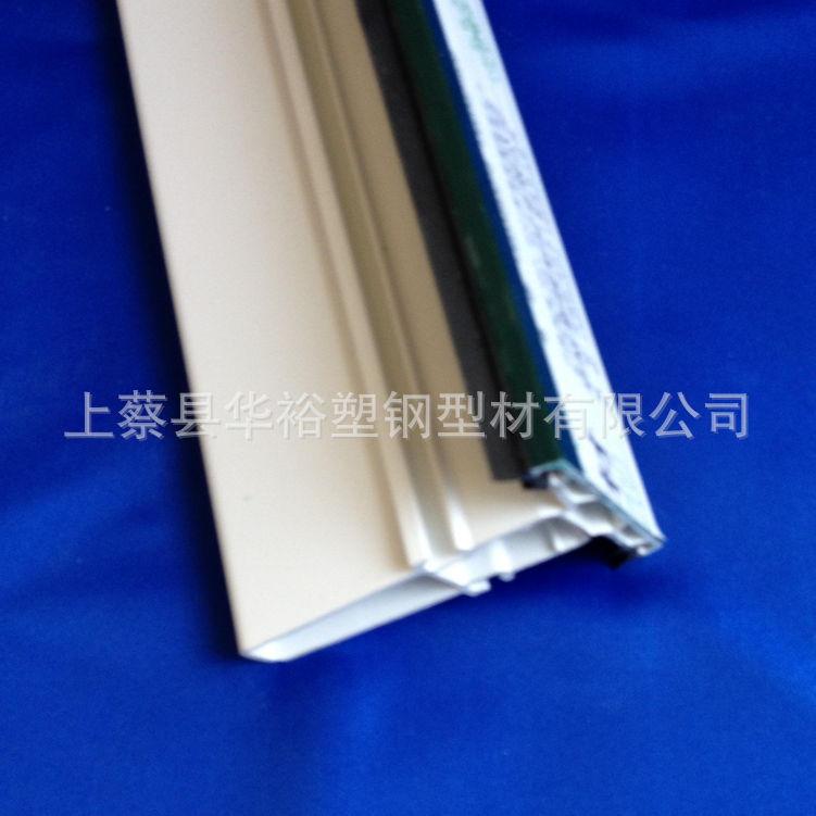 华裕 塑钢门窗型材 双色共挤塑钢型材