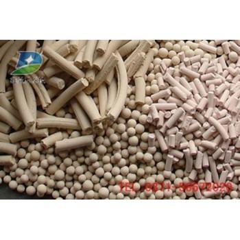 4A分子筛干燥剂