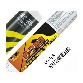 宏英 HY-763石材硅酮密封胶