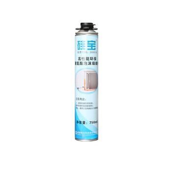 硅宝高性能环保聚氨酯泡沫填缝剂