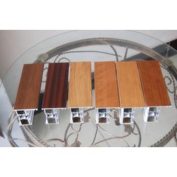 铝合金型材恒丰PVC膜彩色覆膜(不含型材单价)
